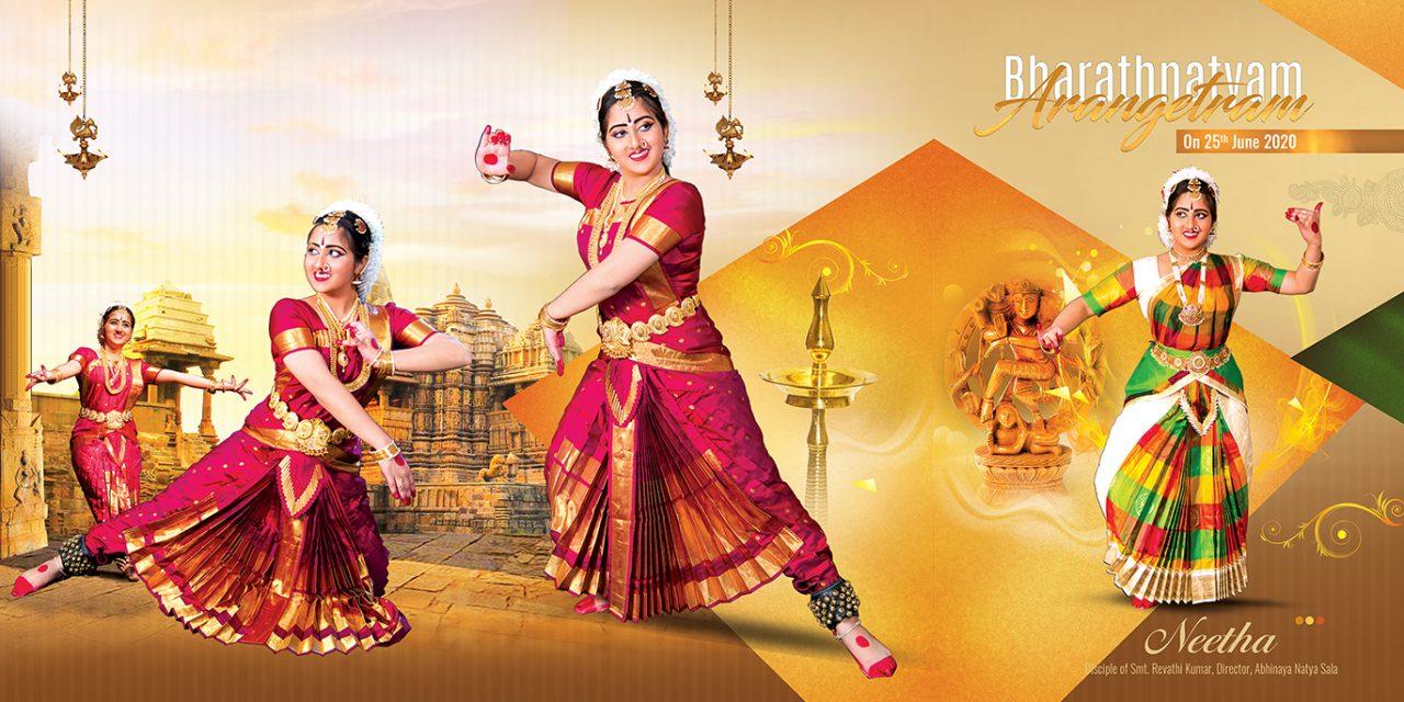 https://www.indianeventhub.com/wp-content/uploads/2020/01/Arangetram-Brochure-1280x640.jpg